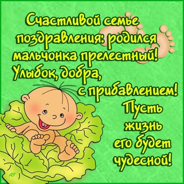 Поздравления в стишках для ребенка 947