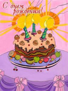 тортик на день рождения 3 года