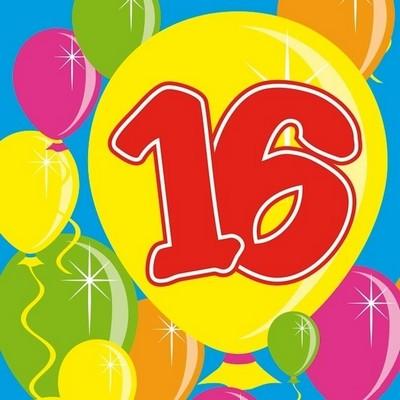 день рождения 16 лет