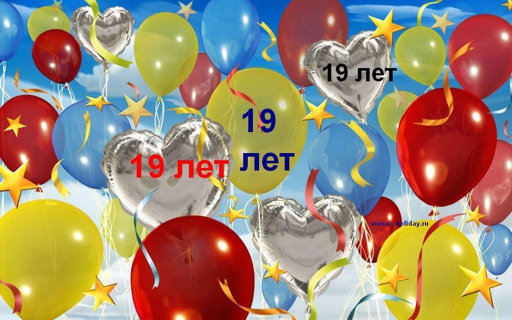 Картинки с поздравлением на день рождения в контакте 8