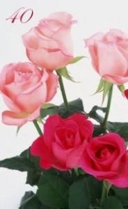 40 лет цветы
