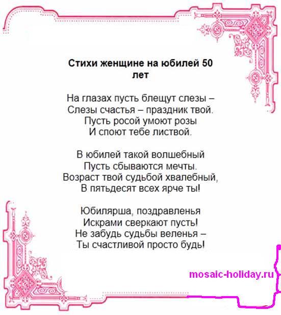 Прикольные поздравления с юбилеем на украинском языке