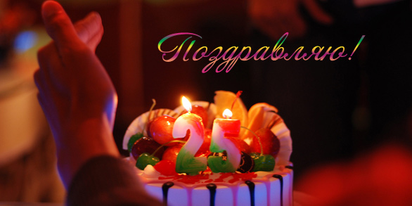 Поздравления с днем рождения для мамы крестницы с днем рождения