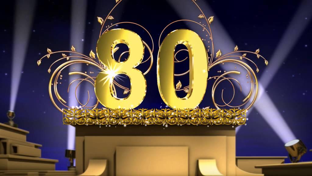 Поздравительная открытка 80 лет