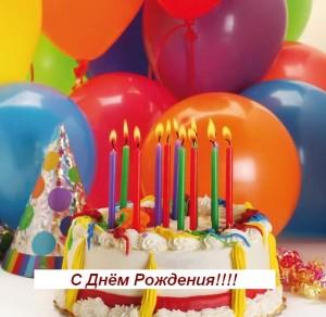 детский день рождения 2