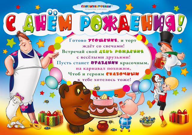 Поздравление девочке 2 года с днем рождения в детском саду