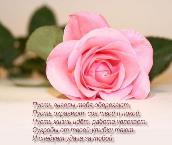 Изображение - Поздравление любимой маме pozdravleniya-mame