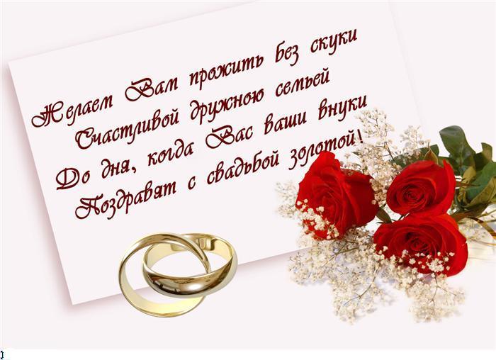 Для свадьбы стихотворение