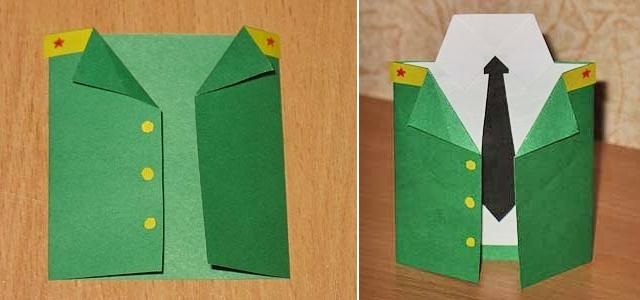 Как сделать открытку своими руками на 23 февраля
