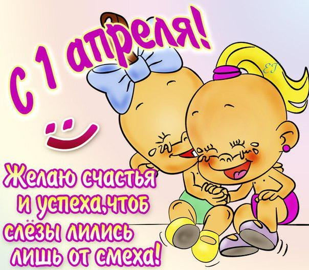 http://mosaic-holiday.ru/wp-content/uploads/2016/03/Qxbn4z8JA5s1.jpg
