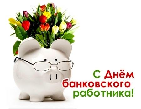 Смешные поздравления ко дню соц работника