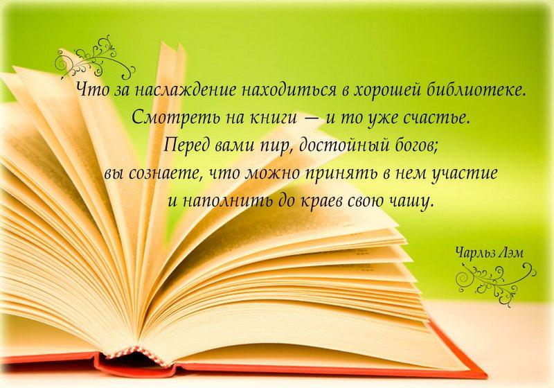 Поздравлением с презентацией книги