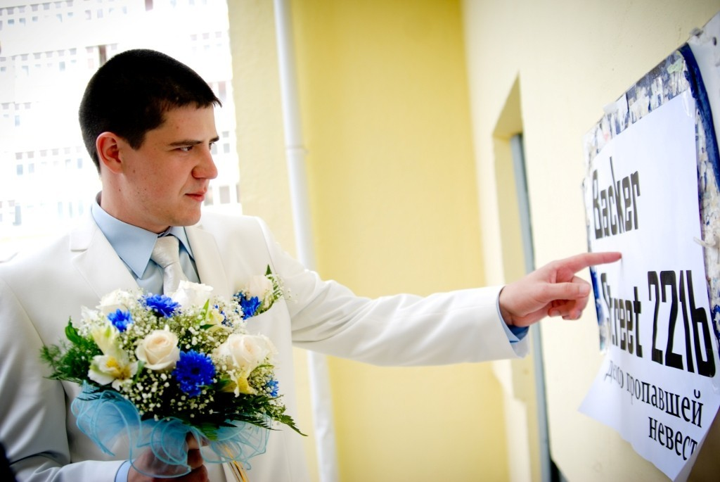 Брату, картинки выкупа невесты