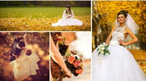 Осенняя свадьба. Прогулка